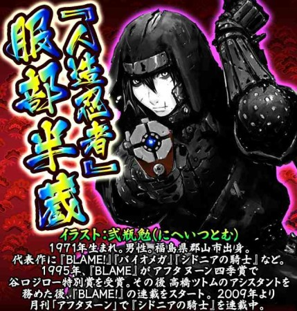GREEのソーシャルゲーム「戦国キングダム」、真島ヒロさんら漫画家3名とのコラボカードを6/1よりリリース!4