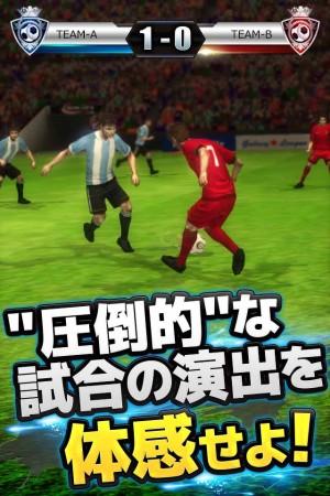 GMOインターネット、スマホ向けサッカーカードゲーム「スマカbyGMO」の事前登録受付を開始2