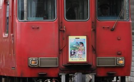 コロプラ、アイドル育成位置ゲー「スタプラ!」にて名古屋鉄道とのコラボイベント「名鉄沿線デジタルスタンプラリー グルメレポート編」をスタート!2
