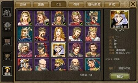 台湾Unalis Corporation、日本参入第一弾スマホ向けシミュレーションゲーム「ノルナゲスト戦記 ~運命の女神たち~」のAndroid版をリリース2
