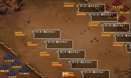 台湾Unalis Corporation、日本参入第一弾スマホ向けシミュレーションゲーム「ノルナゲスト戦記 ~運命の女神たち~」のAndroid版をリリース3