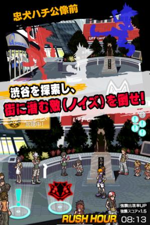 スクエニとGREE、すばらしきこのせかい」シリーズ初のソーシャルゲーム「すばらしきこのせかい LIVE Remix」を提供開始2