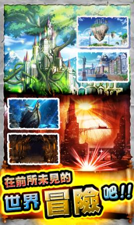 コロプラ、スマホ向けカードバトルRPG「秘宝探偵キャリー」を台湾にて提供開始2