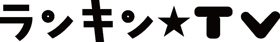 GREE、東芝クラウドサービス「TimeOn」を活用しTV番組をレコメンドするiOSアプリ「ランキン★TV」をリリース1