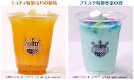 ソーシャルゲーム「AKB48の野望」、6/15よりAKB48 CAFE&SHOPSとコラボ2