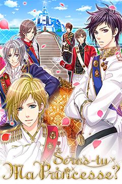 ボルテージ初!フランス語版恋ゲーム 「Seras-tu Ma Princesse?」(王子様のプロポーズ)を配信開始1