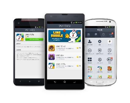 LINE、Android版にてインセンティブ付きアプリ紹介サービス「LINE フリーコイン」を提供開始