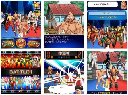 DeNAとコプロ、Mobageにて「キン肉マン」の新作ソーシャルゲーム「キン肉マン フィギュア王座決定戦」を提供開始2