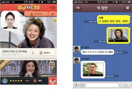 アクロディアの韓国子会社、カカオトークと連動する動画エンタメアプリ「顔テレビ for Kakao」をリリース2