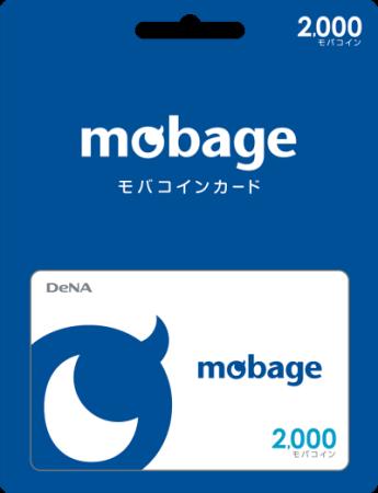 プリペイドカードモール「precamo」、Mobageで利用できるバーチャル・プリペイドカード「Mobageモバコインカード」を販売開始