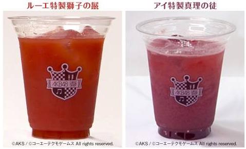 ソーシャルゲーム「AKB48の野望」、6/15よりAKB48 CAFE&SHOPSとコラボ1