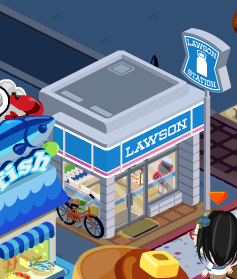 【やってみた】アメーバピグのソーシャルゲーム「ピグワールド」で実際にローソンのクーポンをもらって買い物してみた4