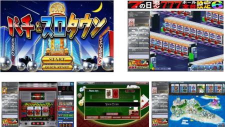 Yahoo! Mobageのパチスロゲームサービス「パチ&スロタウン」、190万ユーザー突破
