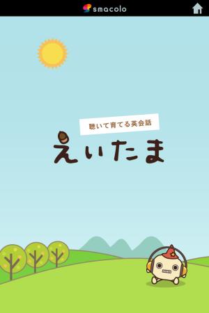 ドリコムのiOS向けソーシャルラーニングアプリ、累計100万ユーザー突破!2