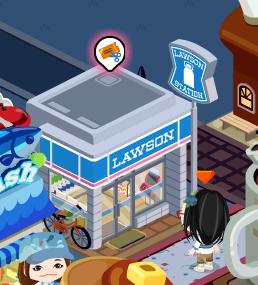 【やってみた】アメーバピグのソーシャルゲーム「ピグワールド」で実際にローソンのクーポンをもらって買い物してみた5
