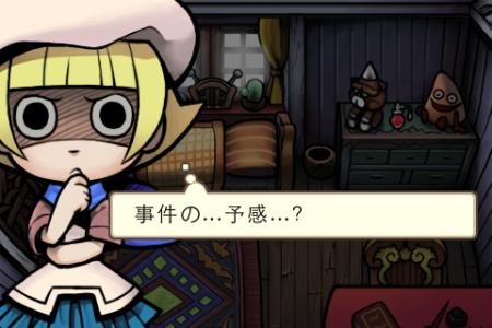 ビーワークス、「おさわり探偵 小沢里奈 シーズン2 1/2 里奈は見た!いや、見てない。」のAndroid版をリリース2