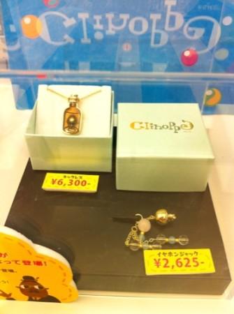【レポート】東京駅・一番街いちばんプラザの「クリノッペショップ」に行ってみた10