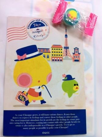【レポート】東京駅・一番街いちばんプラザの「クリノッペショップ」に行ってみた15