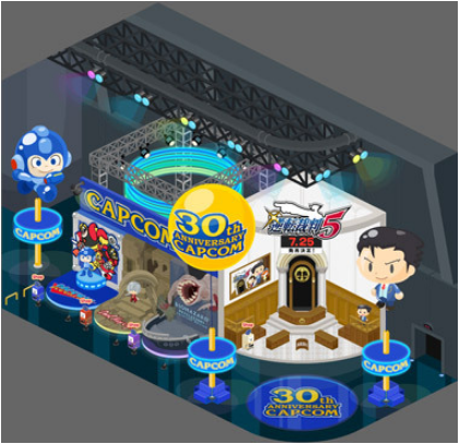 創業30周年記念! アメーバピグにCAPCOMエリアがオープン!1