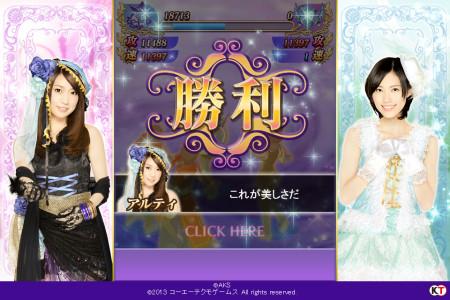 コーエーテクモゲームス、Yahoo! Mobageでもソーシャルゲーム「AKB48の野望」を提供開始3