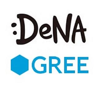 GREE vs DeNAの訴訟合戦、和解により終了