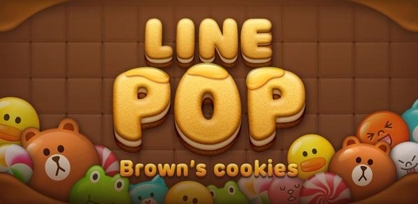 LINEゲームの「LINE POP」が2000万ダウンロード突破! 6/22よりテレビCMも放送開始1