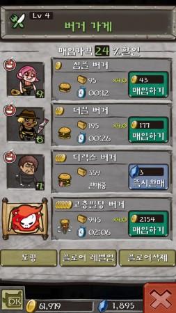 ガンホー、スマホ向けタワー育成ゲームアプリ「CrazyTower」を韓国でも提供開始3