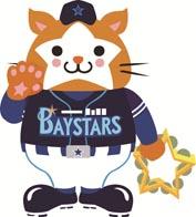 DeNA、各種ソーシャルゲームにて「横浜DeNAベイスターズ」とのコラボ企画「DB.スターマンを探せ!」を開始4