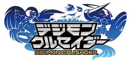 バンダイナムコゲームス、スマホ向けソーシャルゲームアプリ「デジモンクルセイダー」のAndroid版を今夏にリリース決定1