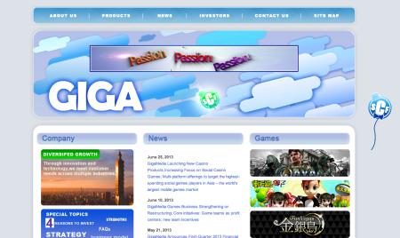 台湾のGigaMediaがギャンブル・ソーシャルゲームに参入 ネットカフェ向けに各種タイトルを提供