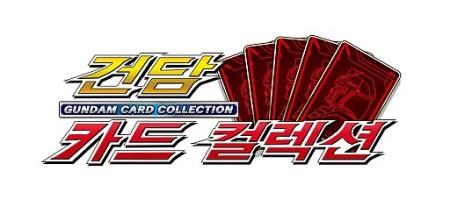 ソーシャルゲーム「ガンダムカードコレクション」が韓国に上陸! Daum Mobageにて事前登録受付中1