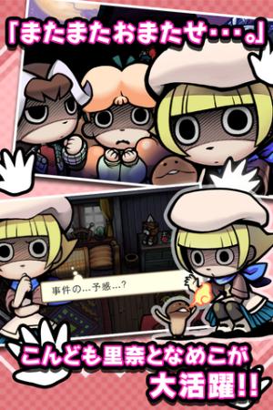 ビーワークス、「おさわり探偵 小沢里奈 シーズン2 1/2 里奈は見た!いや、見てない。」のAndroid版もリリース決定!1