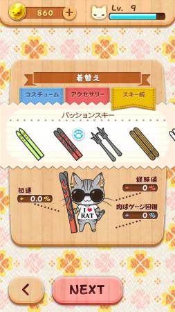 スクエニ、LINE GAMEにて新作ジャンプアクションゲーム「LINE Neko Jump」をリリース3