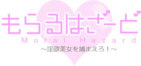 FC2、FC2ゲームにてスマホ向け新作ゲーム 「桃色 もらるはざ~ど。~淫欲美女を捕まえろ!~」を提供1