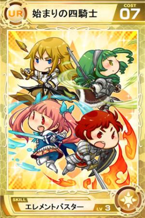 AimingのシミュレーションRPG「Lord of Knights」、100万ダウンロードを突破2