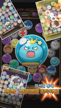 アクロディアも「Kakao Game」に参入 韓国子会社のAcrodea Korea、パズルゲーム「魔法はポロポロ for Kakao」を提供開始2
