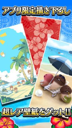 今回のテーマはトロピカル! 「おさわり探偵 なめこ栽培キット Seasons」が新テーマ「南国の夏」にアップデート2