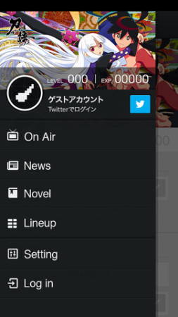 カヤック、フジテレビ深夜アニメ枠「ノイタミナ」の公式スマホアプリをリリース2