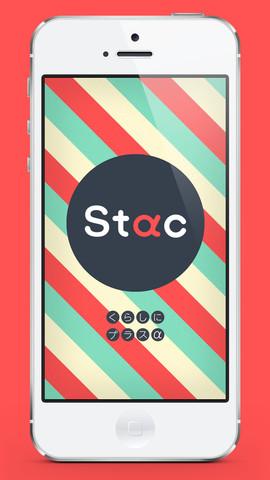 カカオジャパン、スマホ向けスタンプラリーアプリ「Stac」をエヴィクサーへ譲渡