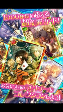 人気乙女ゲーのキャラが大集合! ウインライトとアイディアファクトリー、スマホ向け幻想RPG「セフィロト ~時の世界樹~」をリリース3