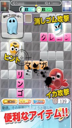 アフリカTV、カカオゲームにてパズルゲーム「クロスワードバトル for KAKAO」をリリース3