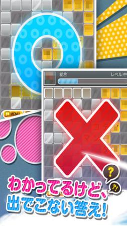 アフリカTV、カカオゲームにてパズルゲーム「クロスワードバトル for KAKAO」をリリース2