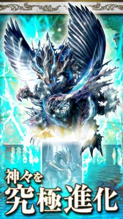 欧米版をリニューアル---KLab、スマホ向け近未来ダークファンタジーゲーム「Eternal Uprising」を日本国内向けにリリース3