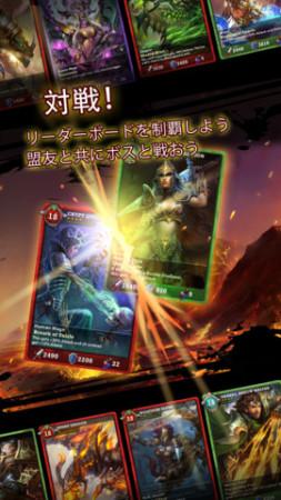 日本式カードバトルに海外テイストのアートワーク---Zynga、スマホ向けカードバトルゲーム「War of the Fallen」をリリース3