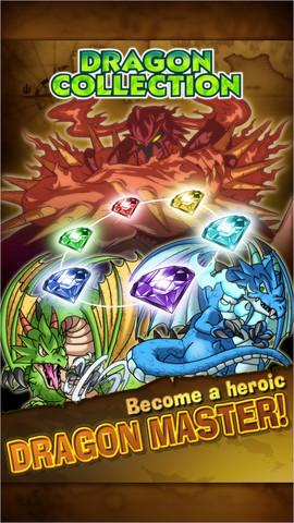 KONAMI、ソーシャルゲーム「ドラゴンコレクション」の英語版を12/3に終了決定