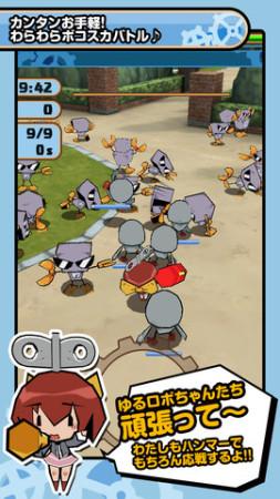 ゲームポット、スマホ向けロボット生産ゲームアプリ「ゆるロボ製作所」シリーズの最新作「ゆるロボvsわるロボ」をリリース2