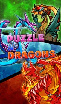 スマホゲームの最強タッグ! ガンホーの「パズル&ドラゴンズ」とフィンランドのSupercellがコラボレーション!
