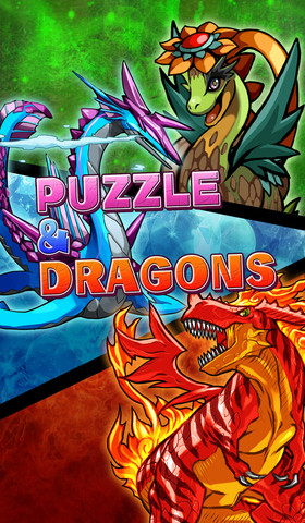 スマホゲームの最強タッグ! ガンホーの「パズル&ドラゴンズ」とフィンランドのSupercellがコラボレーション!1