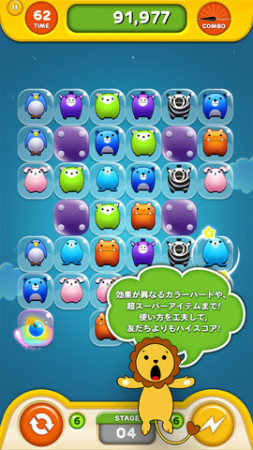 LINE GAME、絵合わせパズルゲーム「LINE タッチ タッチ」を提供開始2