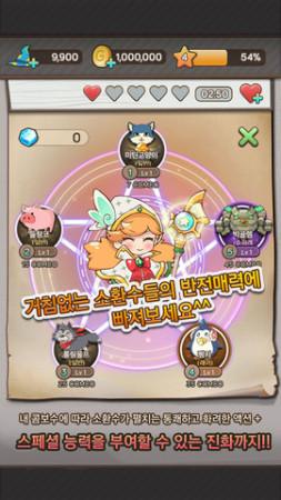 アクロディアも「Kakao Game」に参入 韓国子会社のAcrodea Korea、パズルゲーム「魔法はポロポロ for Kakao」を提供開始3